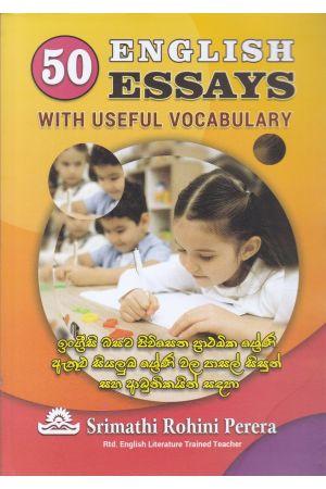 50 English Essays with useful vocabulary