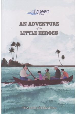 AN ADVENTURE of the LITTLE HEROES