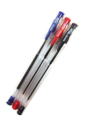 Pen - Atlas Chooty - ඇට්ලස් චූටි පෑන