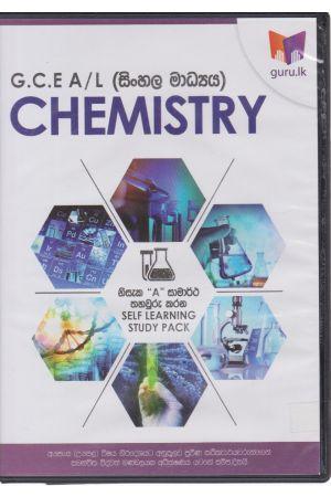 G.C.E. A/L Chemistry (සිංහල මාධ්යය)
