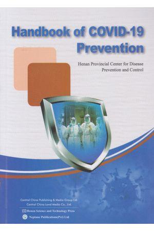 Handbook of Covid-19 Prevention