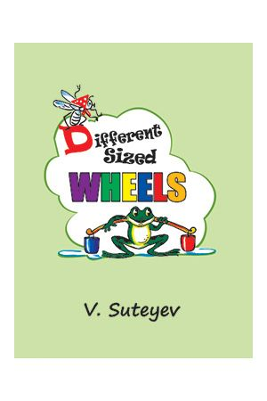Different Sized Wheels
