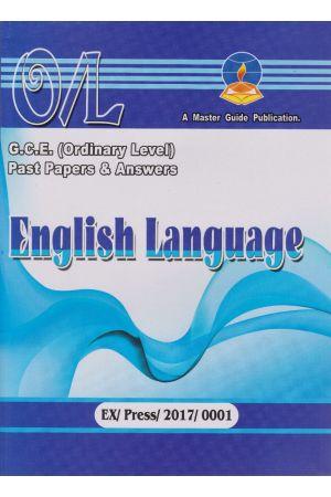 English Language - G.C.E (Ordinary Level) Past Papers & Answers