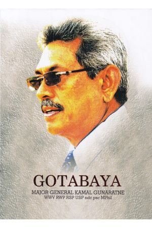 Gotabaya