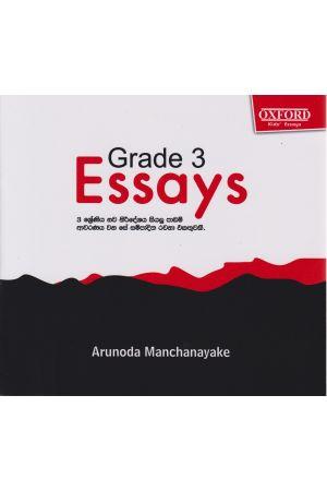 Grade 3 Essays