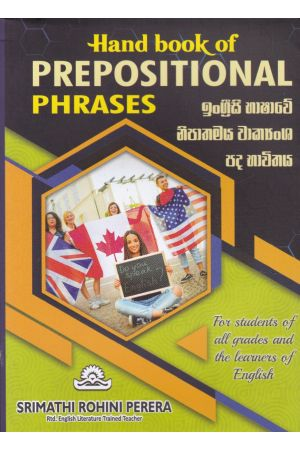 Hand book of Prepositional Phrases