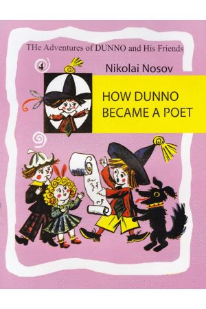 How Dunno Became a Poet