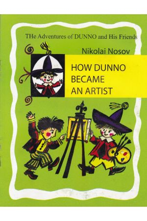 How Dunno Became an Artist