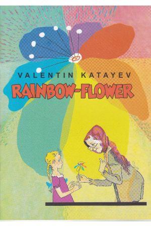 Rainbow - Flower