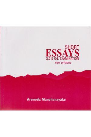 G.C.E. O/L Examination Short Essays new syllabus