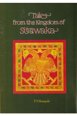 Tales from the Kingdom of Sitawaka