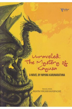 Unraveled : The Mystery of Kayusa