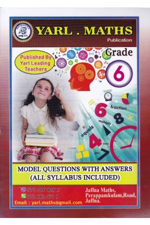 Maths - Model questions with answers - Grade 6