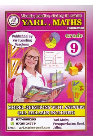 Maths - Model questions with answers - Grade 9