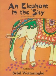 An Elephant In the Sky