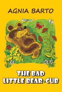 The bad little bear-cub