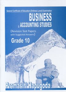 Business & Accounting Studies - Revision Test Papers - Grade 10