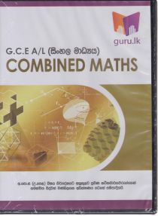 G.C.E. A/L Combined Maths (සිංහල මාධ්යය)