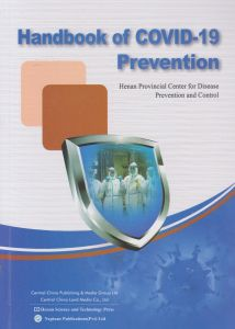Handbook of Covid-19 Prevention