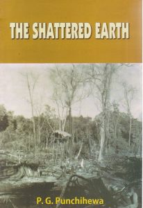 THE SHATTERED EARTH
