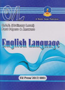English Language - G.C.E (Ordinary Level) Past Papers & Answers