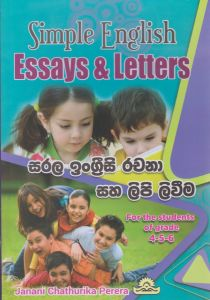 Essays & Letters