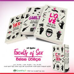 Faculty Of Sex - BOX Collection - Pre Order