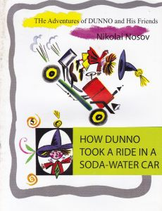 How Dunno Took a Ride in a Soda - Water Car