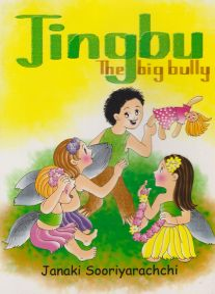 Jingbu - The big bully