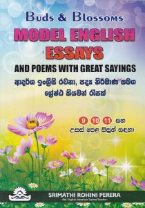 Model English Essays and Poems with Great Sayings