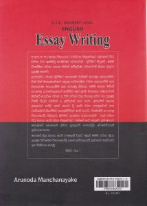 G.C.E. Ordinary Level essay Writing