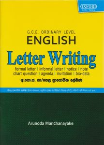 G.C.E. Ordinary Level Letter Writing