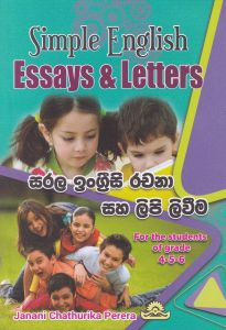 Simple English Essays & Letters