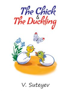 The Chick & The Duckling