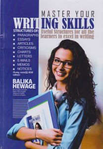 Master your writing skills