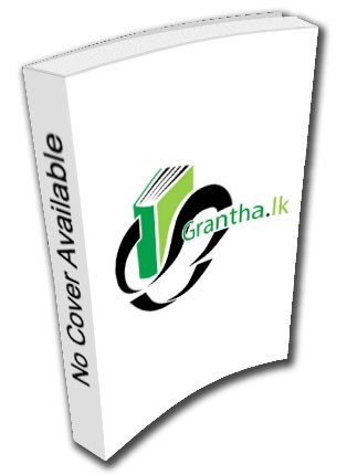 kokilal-mandura-