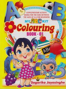 My ABC Kit - Colouring Book - 01