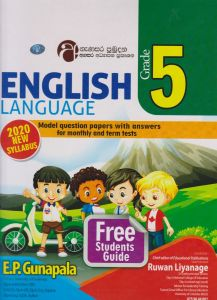 English Language - 05 Grade - Model Questions Papers With Answers