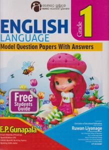 English Language - 01 Grade - Model Questions Papers With Answers