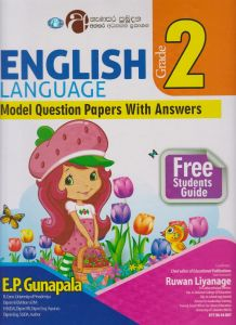 English Language - 02 Grade - Model Questions Papers With Answers