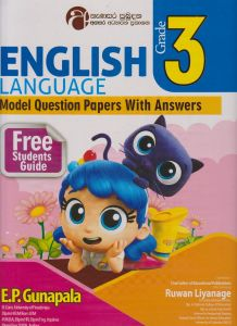 English Language - 03 Grade - Model Questions Papers With Answers