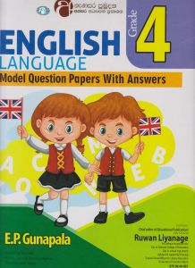 English Language - 04 Grade - Model Questions Papers With Answers