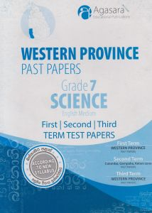 Western Province Past Papers - English Medium - Science - 07 Grade - First Term-Second Term-Third Term