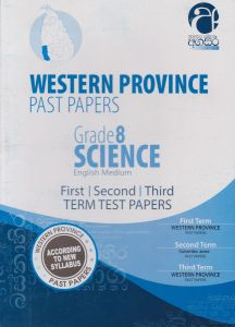 Western Province Past Papers - English Medium - Science - 08 Grade - First Term-Second Term-Third Term