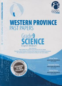Western Province Past Papers - English Medium - Science - 09 Grade - First Term-Second Term-Third Term