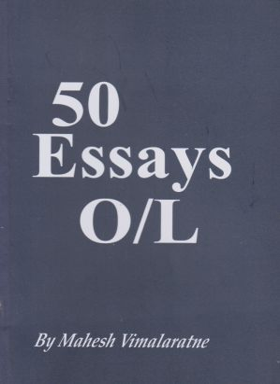 50 Essays O/L
