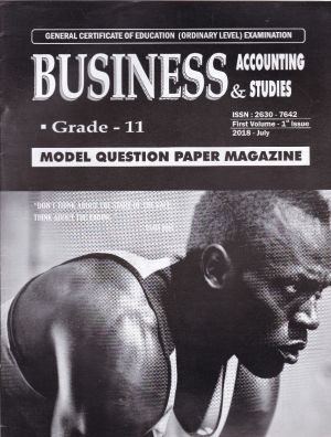 Business & Accounting Studies -Model Question Paper Magazine - Grade 11