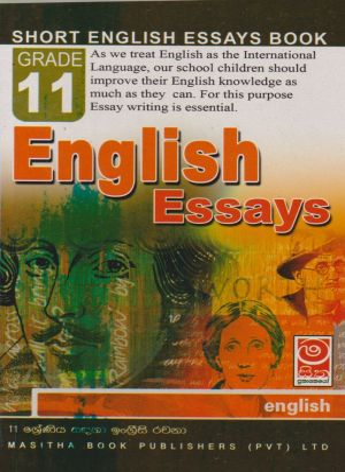 English Essays - Grade 11