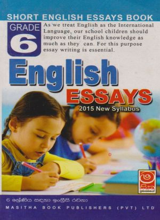 English Essays - Grade 06