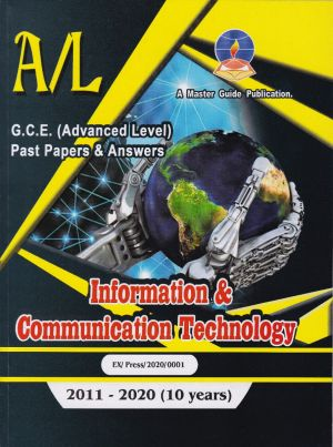 Information & Communication Technology - Advanced Level Past Papers & Answers